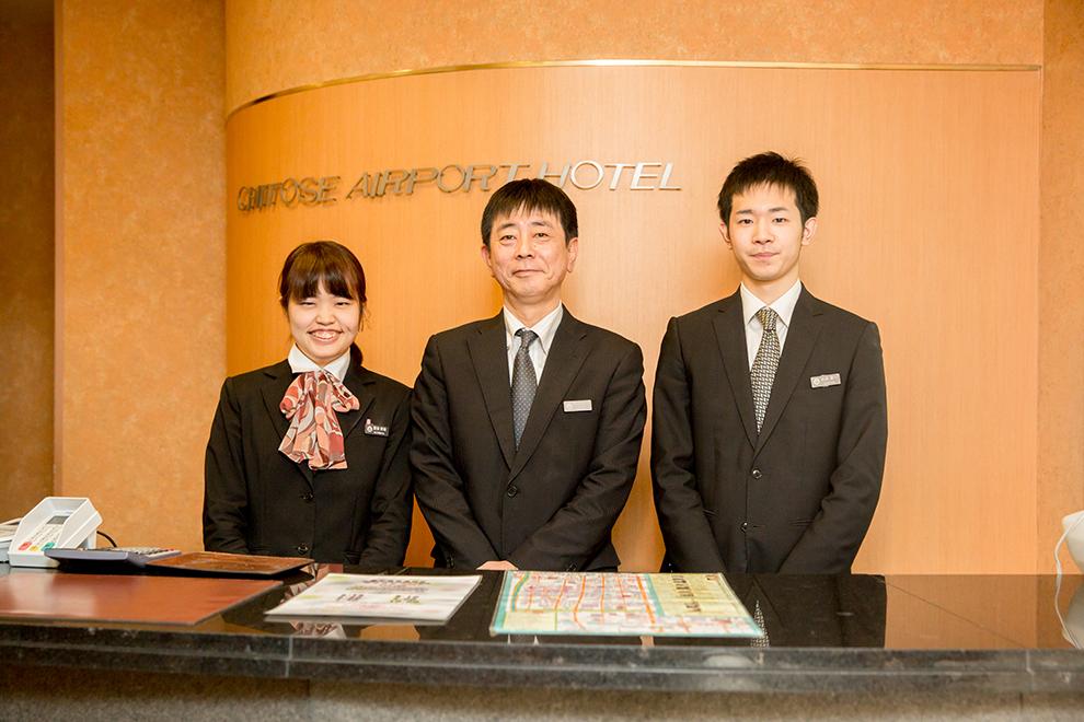 株式会社 千歳エアポートホテルの求人情報