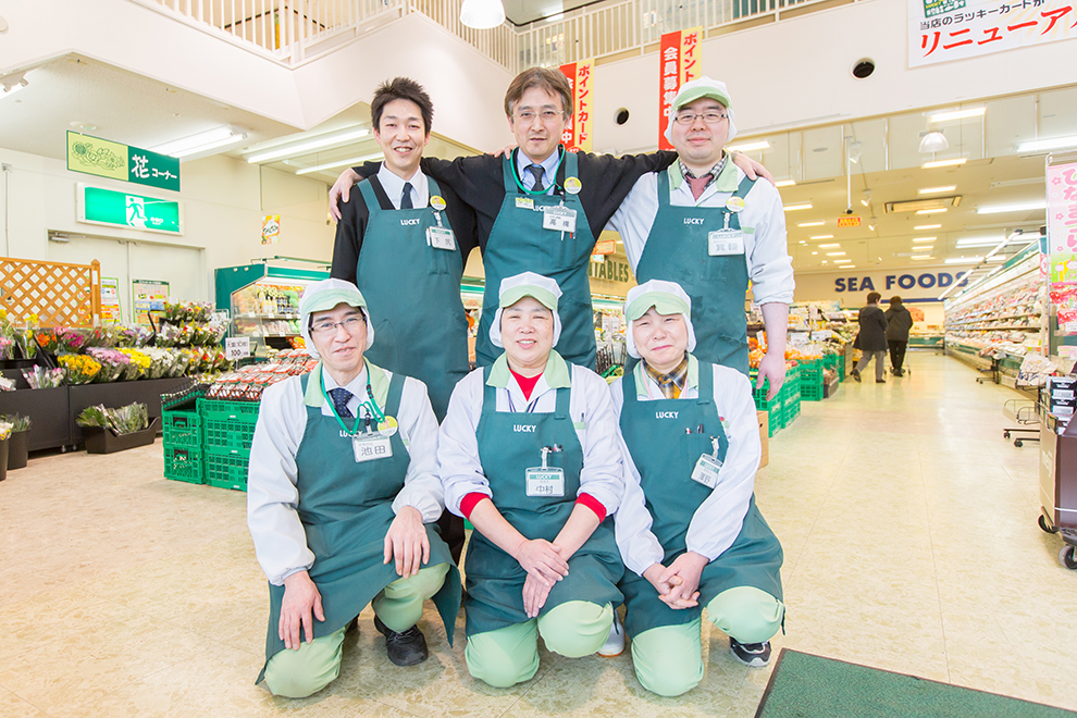 LUCKY 千歳錦町店<small>(北雄ラッキー株式会社)</small>の求人情報