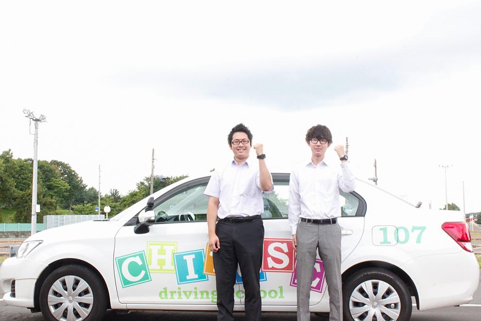 千歳自動車総業 株式会社の求人情報