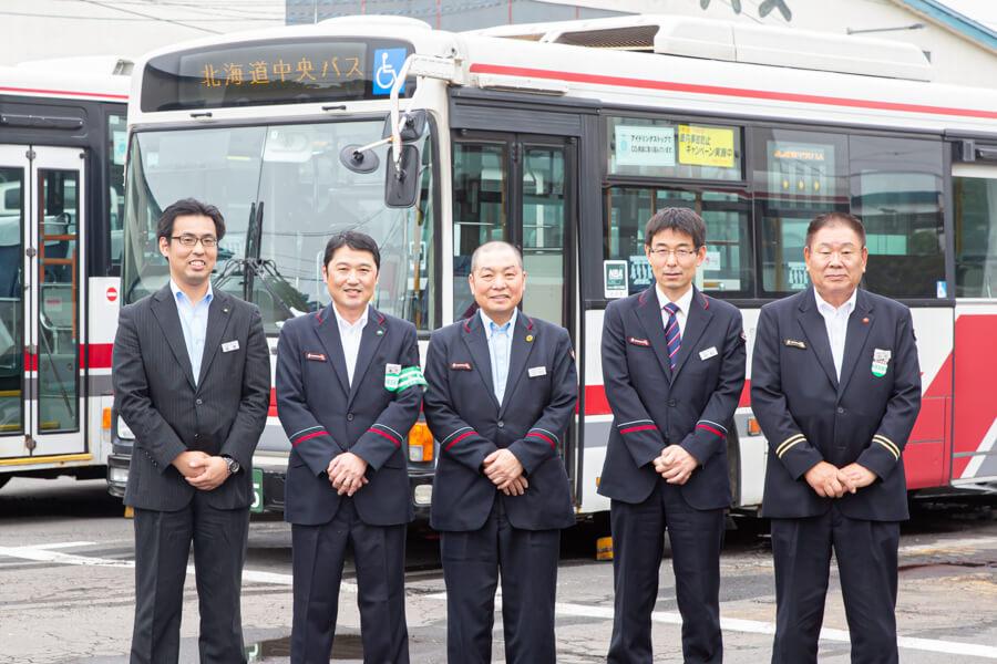 札幌第一観光バス 千歳営業所<small>(北海道中央バスグループ)</small>の求人情報